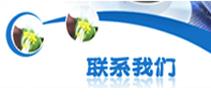 银川电线必威体育网页版订购电话